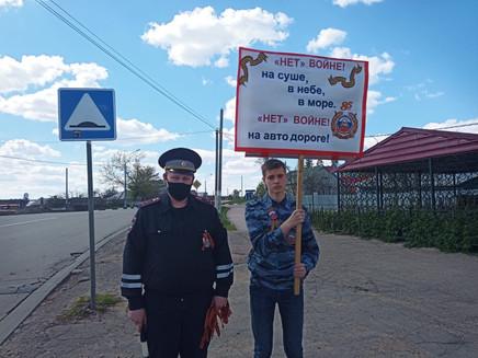 Акции ГИБДД ко Дню Победы
