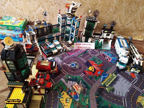город спасателей Помогатор 1 ЦО 5.jpg