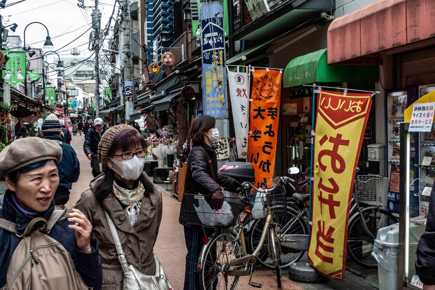 09 • Tokyo Nippori