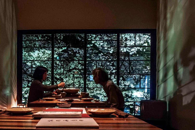 12 • Kyoto