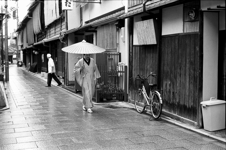 Kyoto 2010