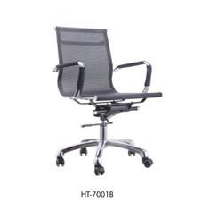 Higech Office chair 7001B.jpg
