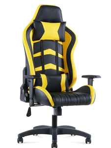 Gaming Chairs 8.jpg