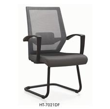 Higech Office chair 7021DF.jpg