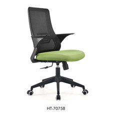 Higech Office chair 7075B.jpg