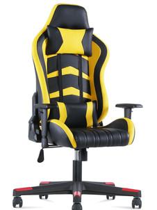 Gaming Chairs 9.jpg