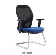 Higech Office chair 7050D.jpg