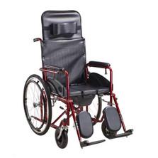 Stellar-wheelchair-ALK690GC.jpg