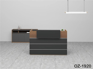 Reception OZ1920.jpg