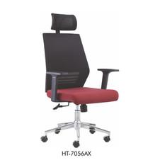 Higech Office chair 7056AX.jpg