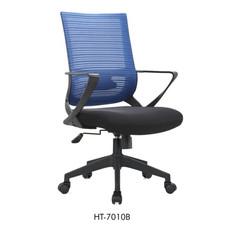 Higech Office chair 7010B.jpg