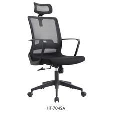 Higech Office chair 7042A.jpg