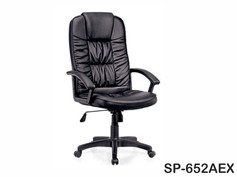Spine Office Chairs 652AEX.jpg