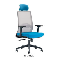 Higech Office chair 7043A.jpg