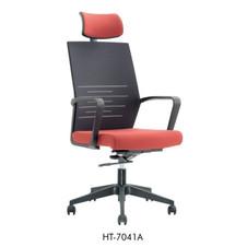 Higech Office chair 7041A.jpg
