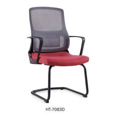 Higech Office chair 7083D.jpg