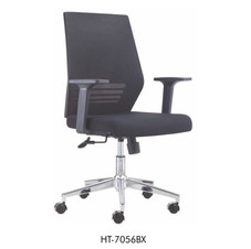 Higech Office chair 7056BX.jpg