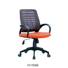 Higech Office chair 7008B.jpg