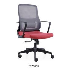 Higech Office chair 7083B.jpg