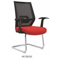 Higech Office chair 7021D.jpg