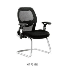 Higech Office chair 7049D.jpg