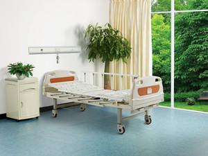 Hospital Beds New 8.jpg