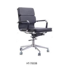 Higech Office chair 7003B.jpg