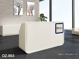 Reception OZ863.jpg
