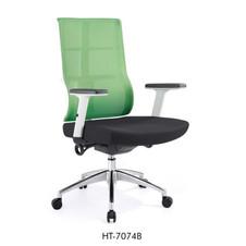 Higech Office chair 7074B.jpg