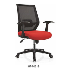 Higech Office chair 7021B.jpg