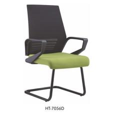Higech Office chair 7056D.jpg