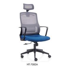 Higech Office chair 7083A.jpg