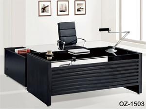 Office Desk oz_1503.jpg