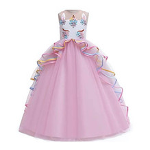GI201046_Off Shoulder Unicorn Party Gown for Girls.jpg