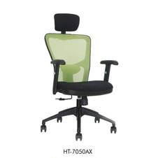 Higech Office chair 7050AX.jpg
