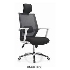 Higech Office chair 7021AFX.jpg