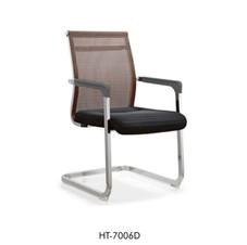 Higech Office chair 7006D.jpg