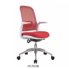 Higech Office chair 7073B.jpg