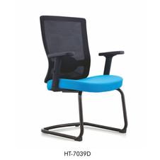 Higech Office chair 7039D.jpg