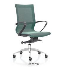 Higech Office chair 7076B.jpg