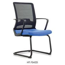 Higech Office chair 7042D.jpg
