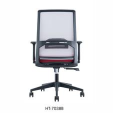 Higech Office chair 7038B.jpg