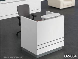 Reception OZ864.jpg
