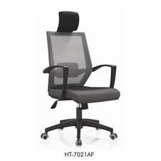 Higech Office chair 7021AF.jpg