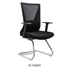 Higech Office chair 7068DF.jpg