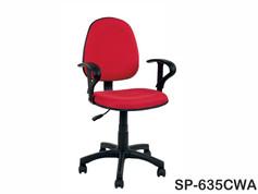 Spine Office Chairs 635CWA.jpg
