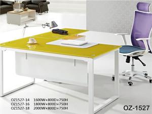 Office Desk oz_1527.jpg