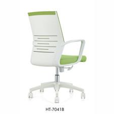 Higech Office chair 7041B.jpg