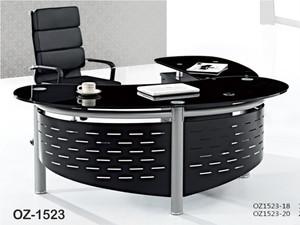 Office Desk oz_1523.jpg