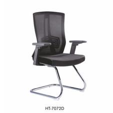 Higech Office chair 7072D.jpg
